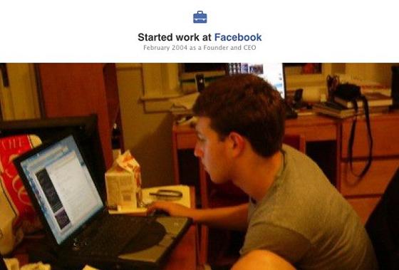 College-entrepreneur